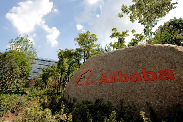 acuerdo entre ford alibaba offices 640x0